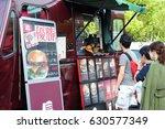 burger on truck flea market at...   Shutterstock . vector #630577349