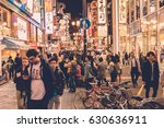 apr 4 2017 osaka japan   big... | Shutterstock . vector #630636911