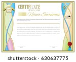 white official certificate with ... | Shutterstock .eps vector #630637775