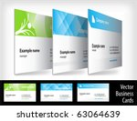 set of business cards | Shutterstock .eps vector #63064639