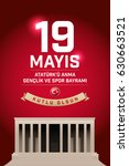 may 19th turkish commemoration... | Shutterstock .eps vector #630663521