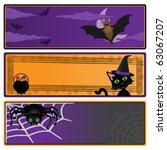 halloween banners featuring a... | Shutterstock .eps vector #63067207