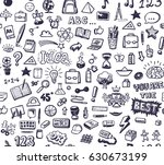 school theme seamless pattern | Shutterstock .eps vector #630673199
