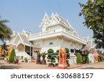 Wat Tham Khuha Sawan Luang Poo...