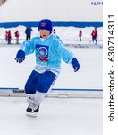 Small photo of RUSSIA, KOROLEV- FEBRUARY 18, 2017: Young hockey player have a warm up training before the match on bandy tournament