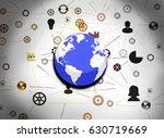innovative technologies for... | Shutterstock . vector #630719669