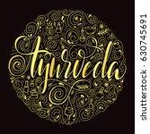hand drawn round ayurveda... | Shutterstock .eps vector #630745691