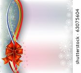 christmas greeting red bow with ... | Shutterstock .eps vector #63075604