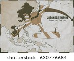 hand drawn map of japanese... | Shutterstock . vector #630776684