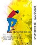 skateboard poster | Shutterstock .eps vector #63080005