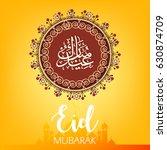 happy eid wallpaper design...   Shutterstock .eps vector #630874709