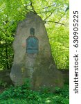 Small photo of Erratic Boulder in Stuttgart West - King William II of Wuerttemberg and Queen Charlotte Silver Wedding