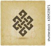 shrivatsa endless knot vintage... | Shutterstock .eps vector #630925871