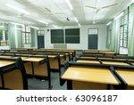 classroom   Shutterstock . vector #63096187