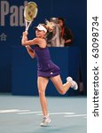 Small photo of BEIJING - OCT 4: Maria Kirilenko of Russia during her match against Gisela Dulko of Argentina at the 2010 China Open on Oct 4, 2010 in Beijing, China.