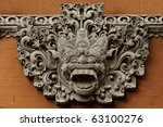 Balinese Demon Statue