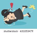 business woman slip on banana... | Shutterstock .eps vector #631053479