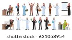 set of business people... | Shutterstock .eps vector #631058954