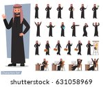 set of business people... | Shutterstock .eps vector #631058969