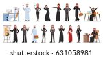 set of business people... | Shutterstock .eps vector #631058981