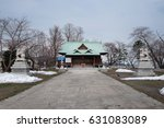 Stock photo japan suitengu a shinto shrine is a structure whose main purpose is to house one or more shinto 631083089