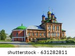 transfiguration cathedral... | Shutterstock . vector #631282811