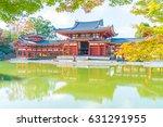 beautiful architecture byodo in ... | Shutterstock . vector #631291955