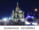 Moscow Kremlin Square In The...