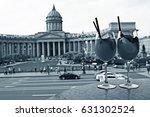 Saint Petersburg Coctails...