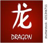 japanese kanji   symbol of  ... | Shutterstock .eps vector #631346711