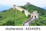 the chinese great wall at... | Shutterstock . vector #63144391