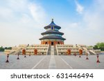 Temple Of Heaven Landmark Of...
