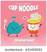 vintage cup noodles poster... | Shutterstock .eps vector #631453031