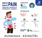 men's neck pain and backache.... | Shutterstock .eps vector #631462781