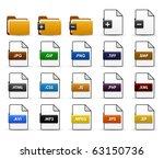 file folder web icon design | Shutterstock .eps vector #63150736