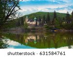 northern front of lillafured... | Shutterstock . vector #631584761