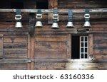 traditional swiss cowbells in... | Shutterstock . vector #63160336