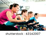 group of four people in the gym ... | Shutterstock . vector #63162007