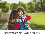 mother and son | Shutterstock . vector #631670711