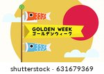 golden week with colorful carp... | Shutterstock .eps vector #631679369