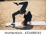 fitness girl walks in the park ... | Shutterstock . vector #631688141