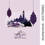 beautiful arabian lantern on... | Shutterstock .eps vector #631706861