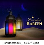 lanterns stand in the desert at ... | Shutterstock .eps vector #631748255