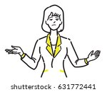 unhappy and unsatisfied... | Shutterstock .eps vector #631772441