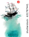 watercolor old ship | Shutterstock . vector #631787441