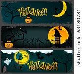 halloween banner set | Shutterstock . vector #63180781