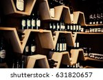 exposition of the winery in... | Shutterstock . vector #631820657
