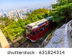 the popular red peak tram as he ... | Shutterstock . vector #631824314