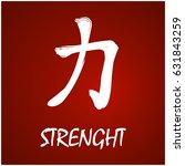 japanese kanji   symbol of  ... | Shutterstock .eps vector #631843259