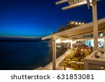 Mykonos  Greece   May 8  2015 ...